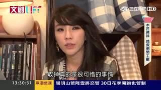 「辣妹變木匠」挽救倒閉工廠 敲出好傢俱|文創LIFE|三立新聞台