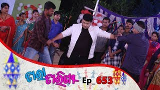 Tara Tarini | Full Ep 653 | 10th Dec 2019 | Odia Serial – TarangTV