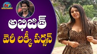 అభిజిత్  very Lucky person Monal Gajjar Exclusive Interview || Alludu Adhurs | NTV Entertainment