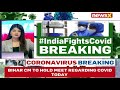 UP Records Over 27k Fresh Covid Cases | Biggest Ever Spike | NewsX - Video