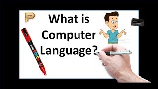 What is Computer Language - Hindi