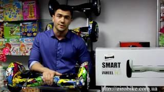 Обзор гироскутера с 10 дюймовыми колесами. Самая популярная модель 2016 г