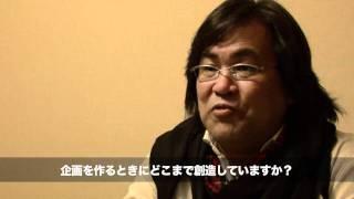 1-clickAward2010審査員内山光司氏インタビューpart1