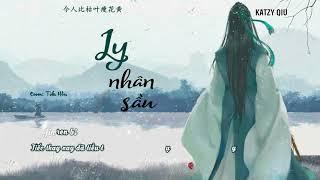 [Vietsub + Kara] Ly nhân sầu - Tiểu Hồn | 離人愁 - 銷魂