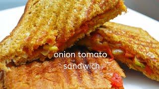 Onion Tomato sandwichతక్కువ టైంలో టేస్టీగా చేసుకోగలిగిన ఆనియన్ టమాటో శాండ్విచ్