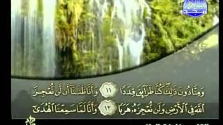 HD المصحف المرتل 29 للشيخ خليفة الطنيجي حفظه الله