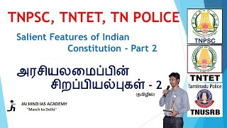 Salient Features of Indian Constitution Part 2 | Unit 5 Indian Polity