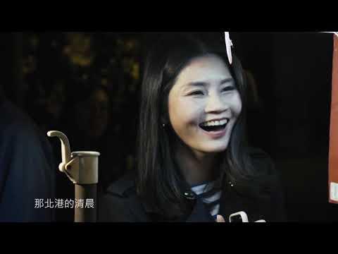 2020北港小鎮愛情微電影