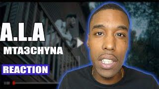 A.L.A   MTA3CHNYA (Tunisien Rap) Reaction Video