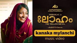 Kanaka Mylanchi Song From Loham