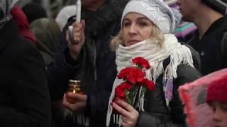 Москвичи читают списки репрессированных в советские годы