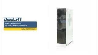 304BA Stainless Steel Medicine Cabinet - 32*45*10cm SKU #D1159625