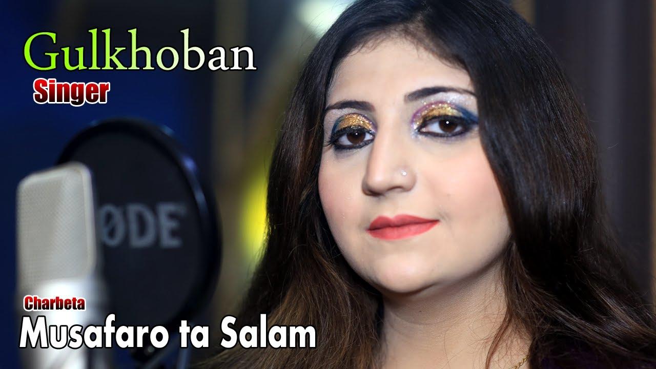 Gul Khoban Official Pashto New Songs 2017 Charbeta - Ka Pa Dubai Ka Pa Qatar De Tol Musafar De