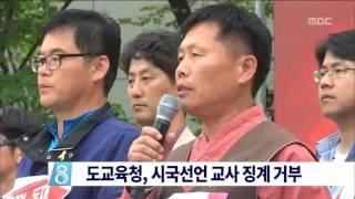 2015년 11월 20일 방송 전체 영상