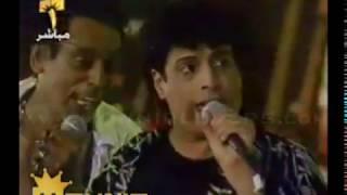 رائعه من النوادر - محمد منير وحميد بارودي - سيدي - ليالي التليفزيون مارينا 2000 تحميل MP3
