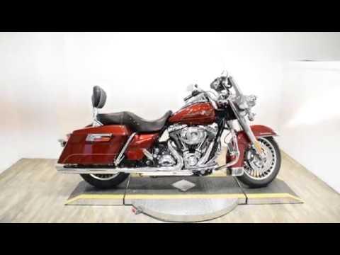 2009 Harley-Davidson Road King® in Wauconda, Illinois - Video 1