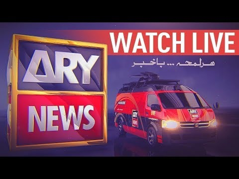 LIVE: ARY NEWS | Latest Pakistan News 24/7 | Headlines , Bulletins, Special & Exclusive Coverage