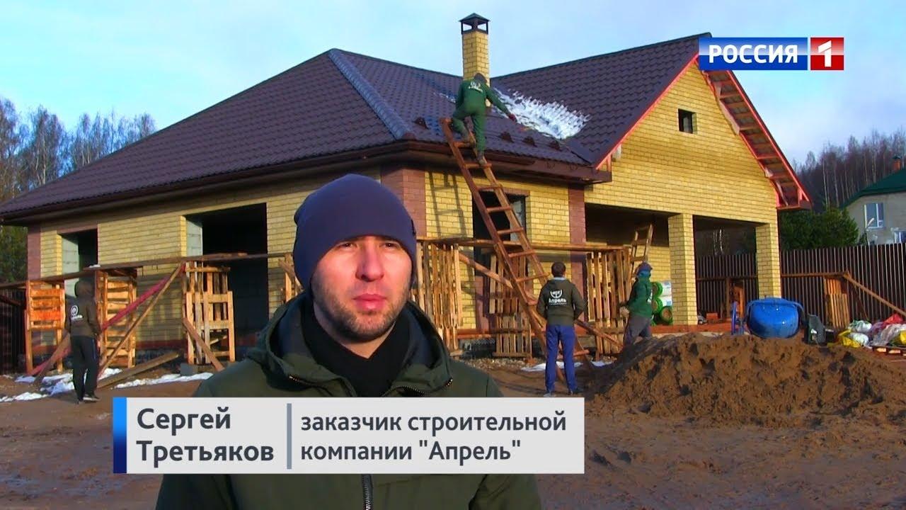 Сергей Третьяков: «Россия 1» видео с наших объектов
