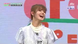 Miyeon (미연) (G)I-DLE  Being Panic Part 1