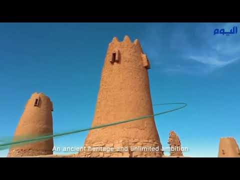 برعاية سمو ولي العهد .. «الخريف» يطلق برنامج «صنع في السعودية»