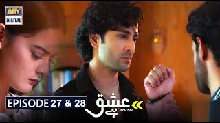 Ishq Hai Episode 27 & 28 Part 1 & Part 2 Teaser Ishq Hai Episode 27  Ishq Hai Episode 28 Ary Digital