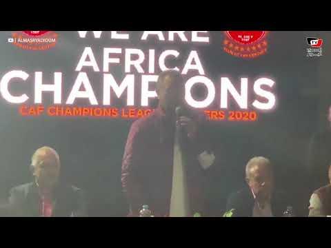 الخطيب خلال الاحتفال ببطولة أفريقيا داخل النادي الأهلي: سعداء بفرحة المصريين بالكأس التاسعة