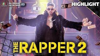 เงินน่ะมีไหม | NAME MT | FINAL RHYME | THE RAPPER 2