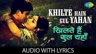 Khilte Hain Gul Yahan with lyrics | खिलते हैं गुल