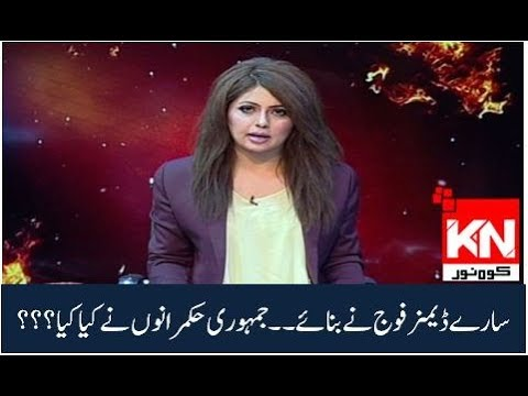 Hot Seat With Dr Fiza Khan 09-07-2018 | Kohenoor News Pakistan