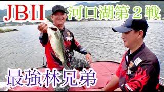 JBII河口湖第2戦 Go!Go!NBC!