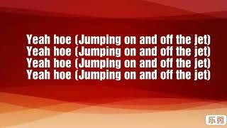 Future   Jumping On A Jet ( Lyrics )