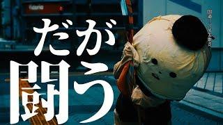 バックドロップシンデレラ『YONOSSYCALLING〜よのっしーの7日間戦争〜』MusicVideo