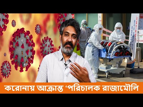 News Flash | , Thursday 30, 2020 | নিউজ ফ্ল্যাশ | Daily Protidiner Chitro