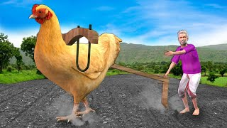 Giant Chicken विशाल मुर्गी Funny Comedy Story Hindi Kahaniya हिदी कहानिय Hindi Comedy Video