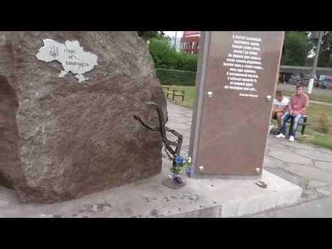 Каменское. Площадь Героев