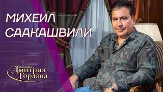 Саакашвили рассказал, как прыгал с Трампом по фонтанам. ВИДЕО