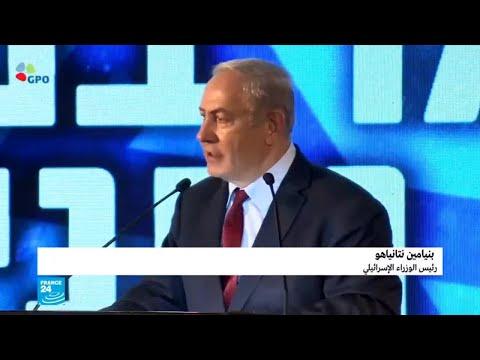 العرب اليوم - شاهد: تعليق ناري من نتنياهو بشأن وقف التمويل الأمريكي لـ