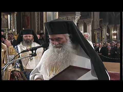 Αρχιεπίσκοπος Χριστόδουλος-Χειροτονία Σεβ. Σιατίστης