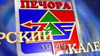 АНОНС ПК 29 июля