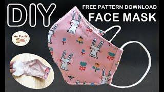 DIY FACE MASK, Free Pattern Download // วิธีทำหน้ากากผ้าปิดปาก มีช่องเปลี่ยนแผ่นกรอง / ดามลวด
