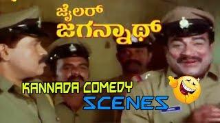 Jailer Jagannath-ಜೈಲರ್ ಜಗನ್ನಾಥ್Movie Comedy
