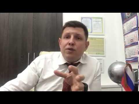 Приветствие Д. В. Титоренко