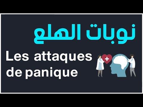 الدكتور محمد ولهة أخصائي الأمراض النفسية  والعصبية