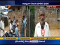 Man Mortgage Villagers Land In Bank  Victims Demands For Justice  At Gnanamma Kandriga