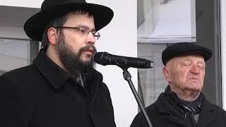 2018-12-18 г. Брест. Открытие мемориальной доски на месте синагоги.  Новости на Буг-ТВ. #бугтв