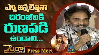 Actor Sai Chand Speech At Sye Raa Team Interaction With Media | NTV Ent