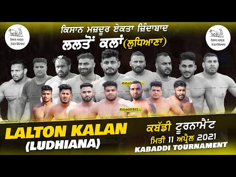 Lalton Kalan (Ludhiana) Kabaddi Tournament 11 Apr 2021