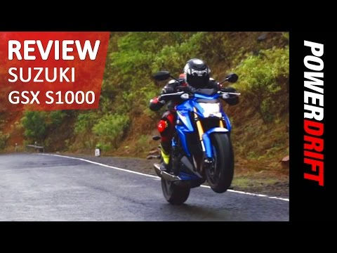Suzuki GSX S1000 : Review : PowerDrift