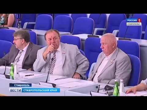 Пенсионные льготы на Ставрополье сохранятся