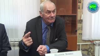 Космопланетарная сущность России: Леонид Ивашов, Александр Семёнов - Глобальная волна